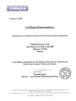 Certificate CS SOCO